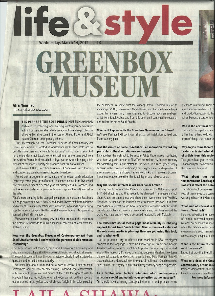 Arab News - Greenbox Museum